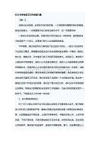 018大学生实习工作总结八篇