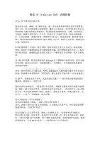 闲话id(indesigncs5)古籍排版(完全版)