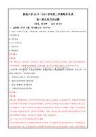 陕西省黄陵中学2017-2018学年高一(重点班)下学期期末考试历史---精校解析Word版