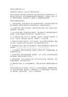福建智能击打呐喊宣泄仪V6.0厂家批发价格