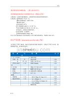 肺炎材料:重症肺炎的诊断标准