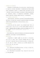 科普�� 血液透析-6 透析病〗人的�I�B���}