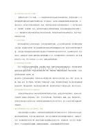 科普�� 血液透析-3.血透相�P���}