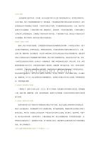 科普书 血液透析-4.透析充分性