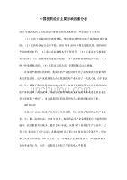 中国医药经济主要影响因素分析