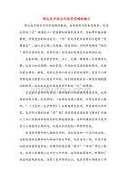 情志是中国古代诗学范畴的概念(高中阅读)