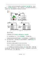 初三化学实验探究题例析(第十三课时)