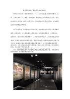 想看唐代绘画,来陕西历史博物馆吧