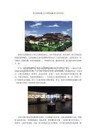 【文博旅游】这个博物馆藏着半部中国史