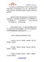广州注册进出口公司经营范围怎么写  优业财务