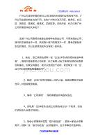 广州公司注册所需的资料  优业财务
