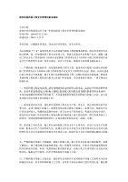 深圳房屋拆除工程安全管理的紧急通知
