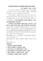沃盟经纪——李萌馨《销售团队销售状态激活+营销能力提升训练营》(3天2夜版)