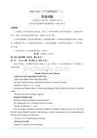 河南省新安一中2019届高三下学期押题卷(二)考试英语试卷含答案