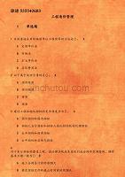 19春学期(1709、1803、1809、1903)《工程造价管理》在线作业 目前普遍采用的编制单位工程预算的方法是(
