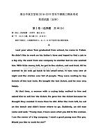 河南省周口中英文学校2018-2019学年高二下学期期末考试英语(文)试题