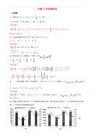 2019年高考数学艺术生百日冲刺专题19考前模拟卷 含答案解析