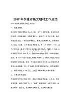 2019骞村��寤哄�绾ф������宸ヤ��荤�