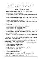 四川省遂寧二中2018-2019高二下學期期末考試模擬化學試卷含答案