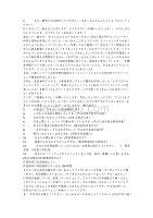 在日企用日语面试自我介绍!