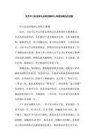 ����瀛�涔�寮�瀵�娓���杩�浜�杩圭簿绁�蹇�寰�����绮鹃������5绡�