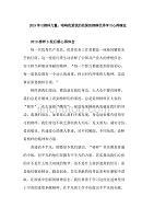 2019瀛�涔�姒��峰����锛��卞�����辨����绁��界��姒���3浼�绉�瀛�涔�蹇�寰�绮鹃��