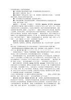重慶主城幾個游玩點