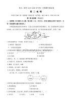 青海省师范大学附中2019-2020学年高二地理上册期中模拟考试题2_高二地理试题