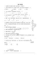 遼寧省本溪高級中學2019屆高三二模考試數學(文)試卷含答案