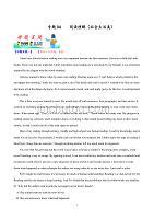 《高考真題》2019年高考英語母題題源系列專題04 閱讀理解社會生活類原卷版