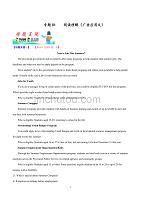 《高考真題》2019年高考英語母題題源系列專題01 閱讀理解廣告應用文原卷版