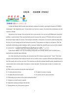《高考真題》2019年高考英語母題題源系列專題05 閱讀理解科普類原卷版