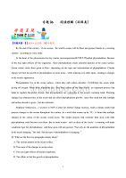 《高考真題》2019年高考英語母題題源系列專題06 閱讀理解環保類解析版