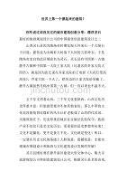 中國最佳創意建筑設計之二:漂浮的靈石,,之三:龍門