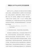 浠茶���2019骞翠���骞村伐浣��荤�����