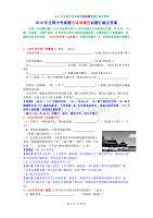 2019骞村�ㄥ�戒腑��璇�棰��よ��璇�濉�绌烘�缂���浜���瀹��逛�杞藉�板��