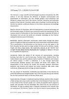 英国essay写作--互联网时代的知识传播