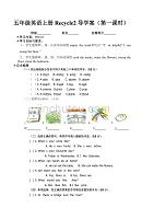 五年级复习题2