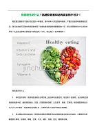 骨质增生吃什么?氨糖软骨素和这两类食物不可少!