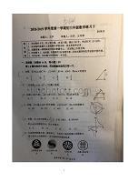 2018-2019年北京人大附中初三上学期12月月考数学试题含答案