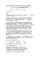 初中语文知识点《现代文阅读》《记叙类文本阅读》同步精选课时练习【34】(含答案考点及解析)