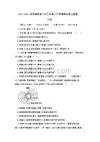 2017-2018学年湖南省怀化三中高二下学期期中考试物理试题Word版