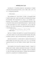 (2018-2019城管局城管文化宣传工作总结