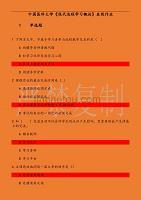 中國醫科大學《現代遠程學習概論》在線作業題目和答案