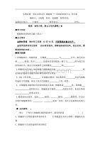 辽宁省北票市高级中学2017-2018高中高一生物赤水学年图片