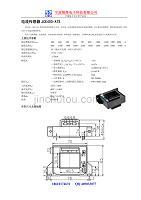 电镀电源开环电流传感器jce400-ats说明书