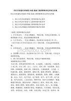 阳江市快速代评助理(中级)高级工程师职称评定评审及申报