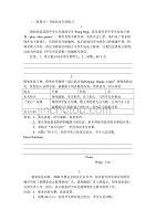(二轮复习)初三英语书面表达专项练习