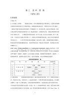 施工技术措施(3)装饰工程e)饰面板