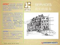 嘉丰恒基潍坊万城cbd城市综合体项目定位报告(93页)